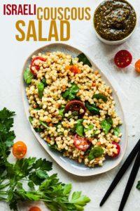 pinterest image for israeli couscous salad