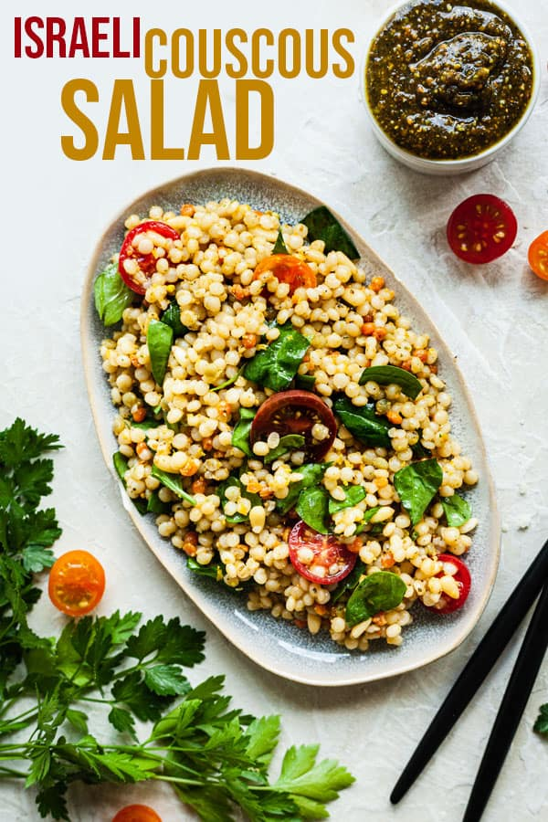 pinterest image for israeli couscous salad